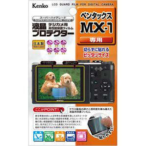 (ケンコー)Kenko 液晶プロテクター ペンタツクス MX−1用