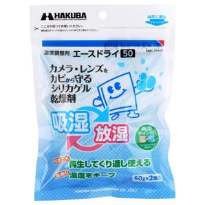 (ハクバ) HAKUBA 湿度調整剤 エースドライ50 KMC-70A50