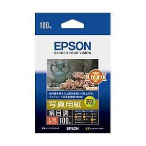 (エプソン) EPSON KL100MSHR  写真用紙(絹目調) L判 100枚