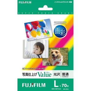 (フジフイルム) FUJIFILM  WPL70VA  写真仕上げValue/L判 70枚
