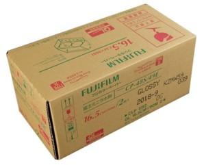 (フジフイルム) FUJIFILM  EB-II for LASER QL DG 165mmX90m  ×2本