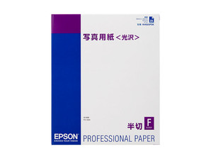 (エプソン) EPSON KHS25PSK  写真用紙(光沢) 半切 25枚