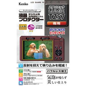 (ケンコー)Kenko 液晶プロテクター パナソニック LUMIX TZ57用