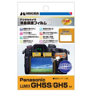 (ハクバ)HAKUBA Panasonic LUMIX GH5S / GH5 専用 液晶保護フィルム MarkII