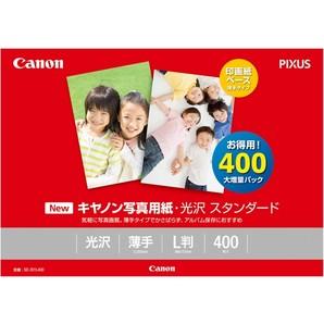 (キヤノン) Canon SD-201L400 写真用紙・光沢スタンダード L判 400枚