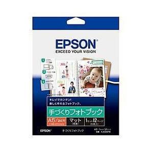 (エプソン) EPSON KA56PB  手づくりフォトブック〈マット〉 A5 6枚