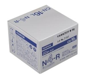 (フジフイルム) FUJIFILM CN16L N4-R K(4L×4) 安定補充材 ジャストイット