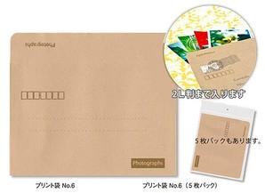 (カミトク) KAMITOKU プリント袋 NO.6 5枚パック