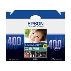 (エプソン) EPSON KL400PSKR  写真用紙(光沢) L判 400枚