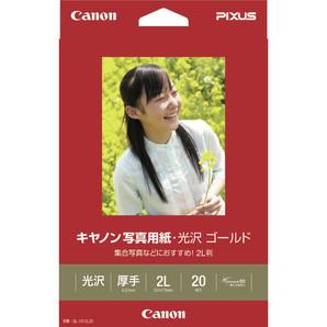 (キヤノン) Canon GL-1012L20 写真用紙・光沢ゴールド 2L判 20枚