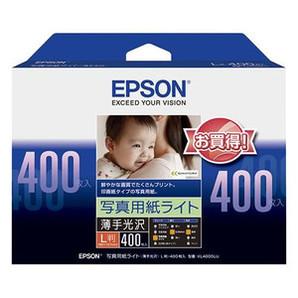 (エプソン) EPSON KL400SLU  写真用紙ライト(薄手光沢)L判 400枚