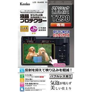(ケンコー)Kenko 液晶プロテクター パナソニック LUMIX TZ90用