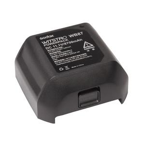 (ゴドックス)GODOX WB87 AD600用リチウムバッテリー