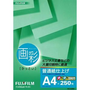 (フジフイルム) FUJIFILM  HKA4250 普通紙/A4 250枚