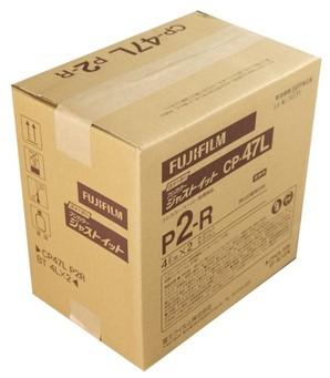 (フジフイルム) FUJIFILM  CP-47L P2-R BT 4L×2 漂白定着補充剤