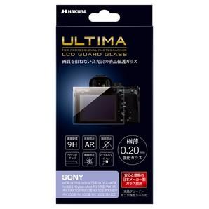 (ハクバ)HAKUBA ULTIMA 液晶保護ガラス SONY用 各種
