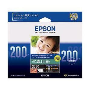 (エプソン) EPSON KKG200PSKR  写真用紙(光沢) KG 200枚