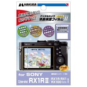 (ハクバ)HAKUBA 液晶保護フィルム MarkII SONY コンパクトカメラ用 各種