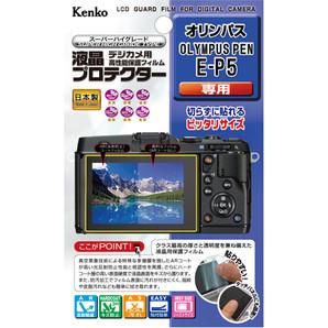 (ケンコー)Kenko 液晶プロテクター オリンパス E-P5用