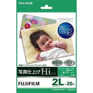 (フジフイルム) FUJIFILM  WP2L20HIC  写真仕上げHi 絹目/2L 20枚