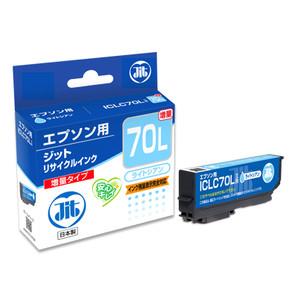 (ジット) JIT JIT-E70LCL ライトシアン インクカートリッジ