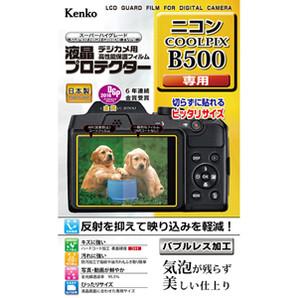 (ケンコー)Kenko 液晶プロテクター ニコン COOLPIX B500用
