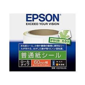 (エプソン) EPSON K60ROLNS  普通紙シール〈ロールタイプ〉60mm×4.6m