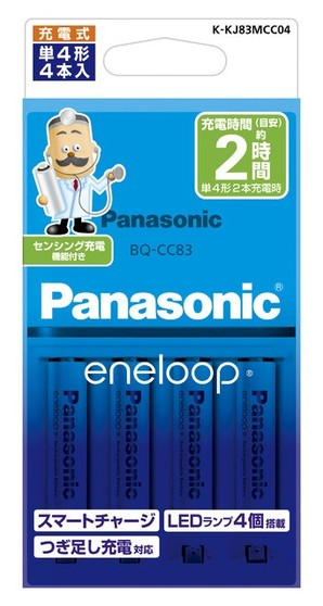 (パナソニック)Panasonic 単4形 エネループ 4本付充電器セット K-KJ83MCC04 NEW