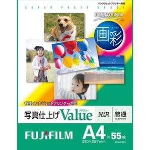(フジフイルム) FUJIFILM  WPA455VA  写真仕上げValue/A4 55枚