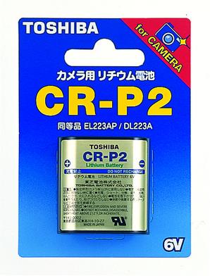 (トウシバ)TOSHIBA リチウム CR-P2 G