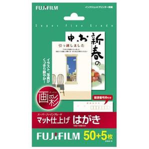 (フジフイルム) FUJIFILM  CS55N マット仕上げ/はがき 55枚