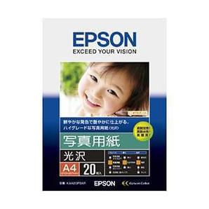 (エプソン) EPSON KA420PSKR  写真用紙(光沢) A4 20枚
