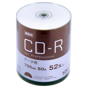 (ハイディスク)HIDISC  【業務用パック for Professional】CD-R データ用 700MB 52倍速100枚
