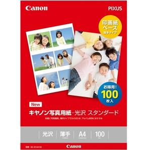 (キヤノン) Canon SD-201A4100 写真用紙・光沢スタンダード A4 100枚