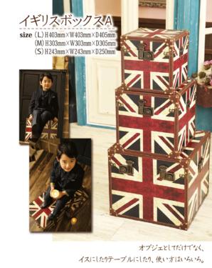 アンティーク風 撮影小物 イギリスボックス A 各種