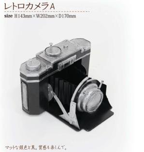 アンティーク風 撮影小物 レトロカメラ 2種