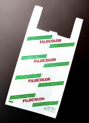 (フジフイルム)FUJIFILM 60004408 U-BAG L 50入り