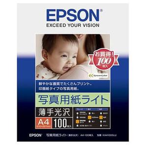 (エプソン) EPSON KA4100SLU  写真用紙ライト(薄手光沢) A4 100枚