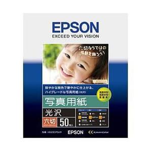(エプソン) EPSON K6G50PSKR  写真用紙(光沢) 六切 50枚