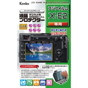 (ケンコー)Kenko 液晶プロテクター フジフイルム X-E2用