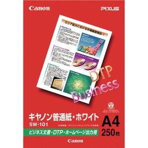 (キヤノン) Canon SW-101A4 普通紙・ホワイト A4 250枚