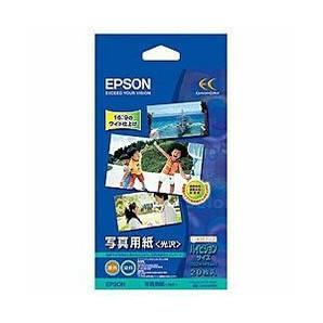 (エプソン) EPSON KHV20PSK  写真用紙(光沢)ハイビジョンサイズ 20枚