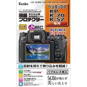 (ケンコー)Kenko 液晶プロテクター ペンタツクスKP/K−70/K−S2用