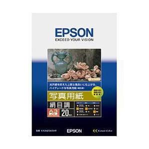 (エプソン) EPSON KA3N20MSHR  写真用紙(絹目調) A3ノビ 20枚