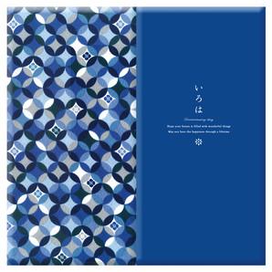 (竹野) TAKENO いろは/藍 6P139-0052