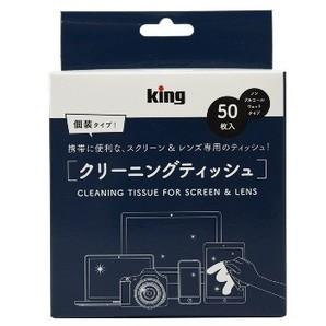 (キング) KING レンズクリーニングティッシュ