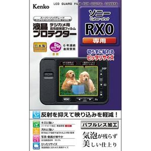 (ケンコー)Kenko 液晶プロテクター ソニー RX0 用