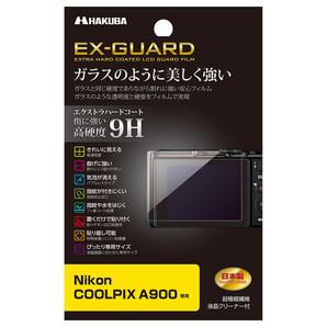 (ハクバ) HAKUBA  EXGF-NCA900