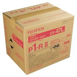 (フジフイルム) FUJIFILM  CP-47L P1-R II (2.5L×4) 発色現像補充剤