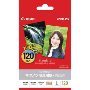(キヤノン) Canon SG-201L120 写真用紙・絹目調 L判 120枚